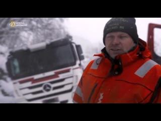 Ледяная дорога 2 сезон 09 серия - Зимнее горе