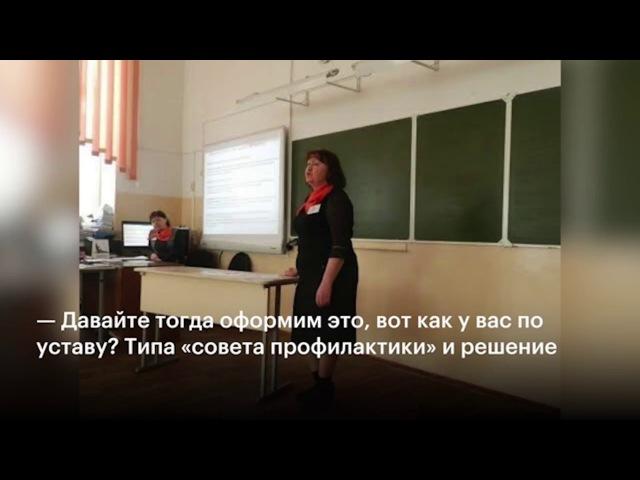 Директор запугивает школьника из за значка / Навальный 2018 / скрытая камера / знач ...