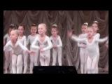 Танец Барбарики Младшая группа АТ