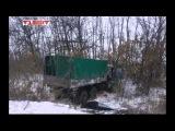 Срочно! Появились первое видео жуткого ДТП на Донбассе, в котором погибли 13 военных  ВСУ АТО.