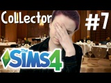 FLIRTING WITH DISASTER! The Sims 4 The Collector Ep. 7