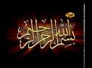 Syed Fasihuddin Soharwardi Tilawat-E-Quran-E-Pak