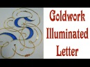 Hand Embroidery - Goldwork Illuminated letter