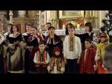Пречистая Два - Молоджний хор Собору Св.Юра, м.Львв