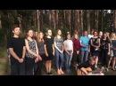 Песня ко Дню России в исполнении активистов ИМпульса