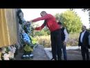 23.08.2017 р. с Колоденка покладання квітів