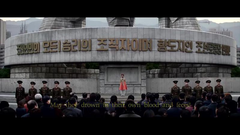Я запутался, это еще Северная Корея или уже Россия