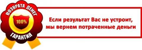 https://reikiterehova.blogspot.ru/
