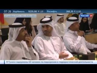 ТУРИЗМ. Объединённые Арабские Эмираты ожидают роста турпотока из России