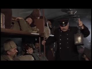 фрагмент из фильма Девять жизней Нестора Махно