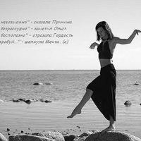 Людмила Шах