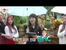 161031 Red Velvet @ Тизер A Picnic On Sunny Afternoon