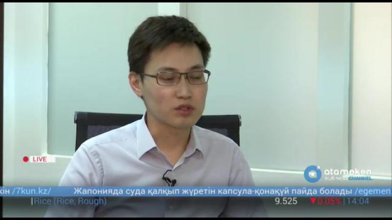 Азамат Керимбаев: