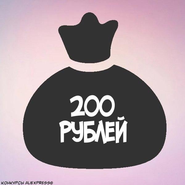 Фото №456261344 со страницы Сони Зборовской