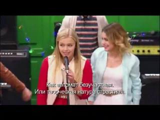 Виолетта 3 сезон 217 серия, Вилу и Леон