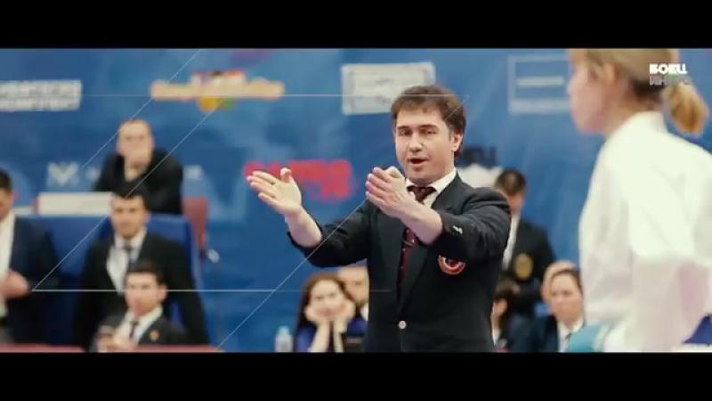 Karate fkr r19 sports strongman powerful po... Москва 29.06.2017