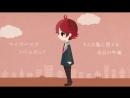 "(Dandan Hayaku Naru, ""Getting Faster and Faster"") - Itto Takatenjin ( Ohsaka)"