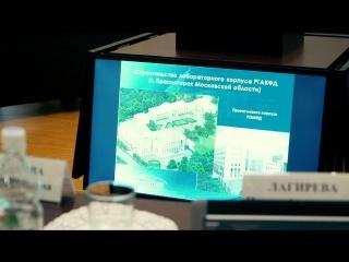 Заседание научно-методического совета архивных учреждений ПФО и семинара-совещания главных хранителей фондов федеральных и госуд