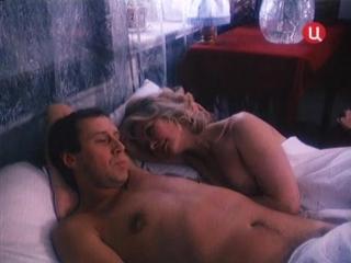 Мой муж - инопланетянин (1990)