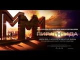 Пирамммида [ Боевик, Триллер, Драма, Криминал, 2011, Россия] КИНО ФИЛЬМ LIVE HD СТРИМ ПРЯМАЯ ТРАСЛЯЦИЯ
