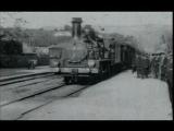 Прибытие поезда на вокзал города Ла-Сьота L' Arriv