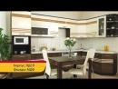 Кухня Рио https://vk.com/mebel47uyt  тел. 8 (81365) 2-03-98; 8-962-696-08-55. г. Подпорожье