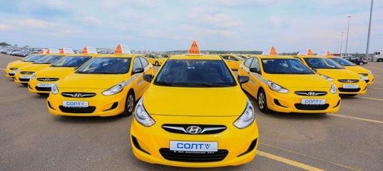 Как выбрать авто под выкуп
