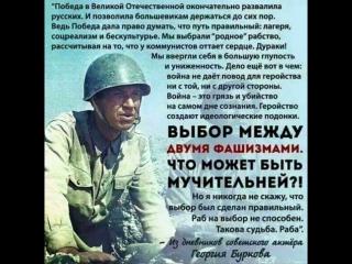 28 октября - День освобождения Украины от фашистских захватчиков.