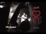 ЭММА М - Подарила - концерт в клубе 16 тонн. Official video.