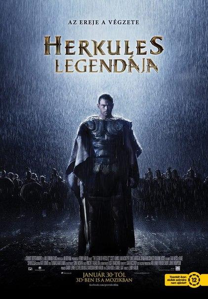 Геракл: Начало легенды (2014)