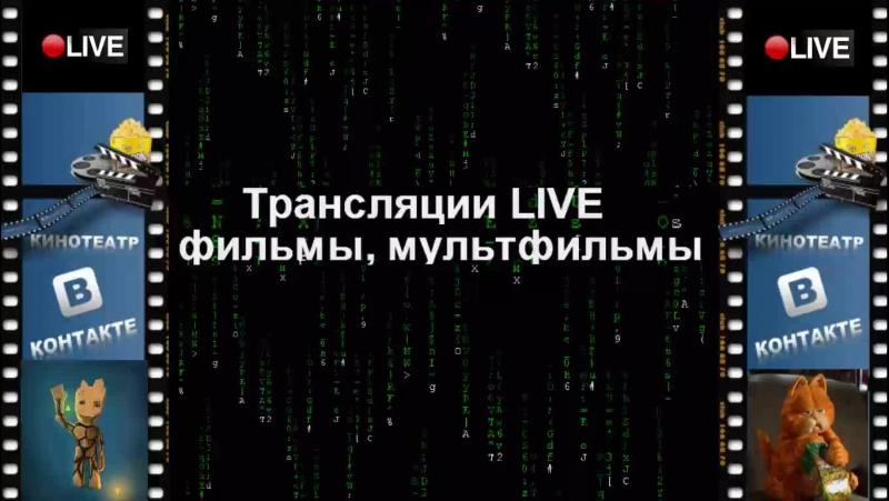 властелин колец две крепости (расширенная версия ) Full HD , качество видео ВК 720 HD
