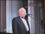Давид Тухманов-(Валерий Ободзинский - Эти глаза напротив)