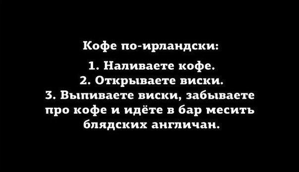 Фото №456877995 со страницы Вахтанга Антии