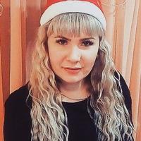 Екатерина Лукьянчикова