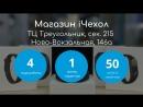 Фитнес-браслет Xiaomi Mi Band 2 в Самаре