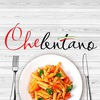 Chelentano - итальянский ресторан в г.Пушкин