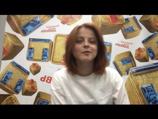 Ксения Суркова отвечает на твои вопросы