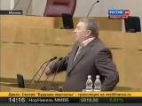 ЖИРИНОВСКИЙ О ВОЗМОЖНОМ ПЕРЕВОРОТЕ 2017 ГОДА В РОССИИ!! РАЗНОС БАНДЫ ПУТИНА - YouTube (360p)