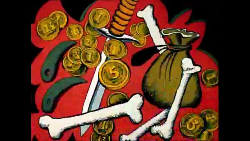 Фортуна лотерея группа Гротеск и ВИА Фестиваль из мф Остров сокровищ 1988г