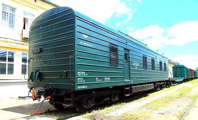 Спецзаказ для «хероев» АТО: на Украине создан необычный военный вагон