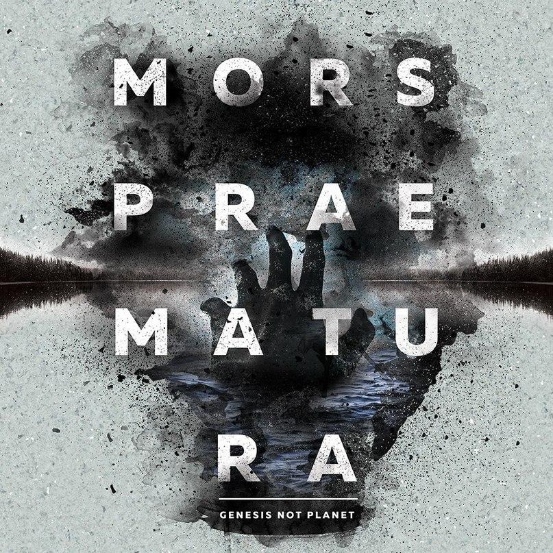 Новый альбом GENESIS NOT PLANET - Mors Praematura (2017)
