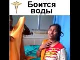 Эта женщина была доставлена в больницу, так как она не могла сделать даже глотка воды. Несмотря на то, что её мучила жажда.