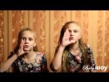 Эля и Настя Анисимовы- Ах бабушка, бабулечка (Baby шоу)