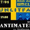 7/04 PRECIPITATION & UNLITFACE в ANTIMATERIA