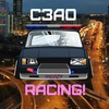 CЗАО RACING