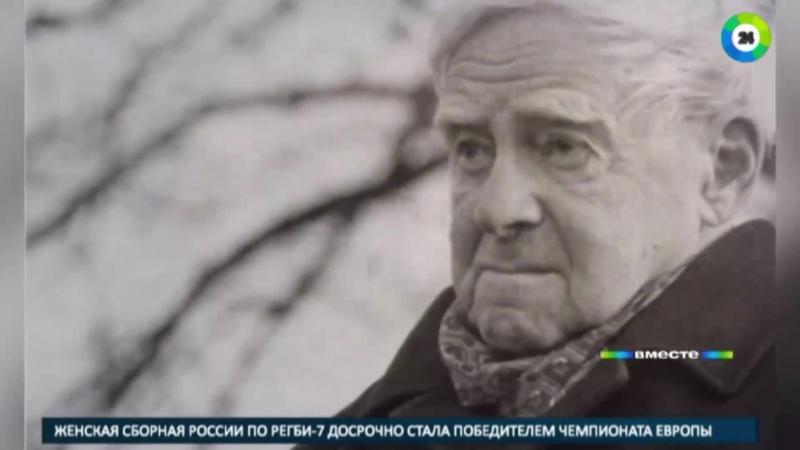 Ушел Даниил Гранин - писатель, ученый, фронтовик
