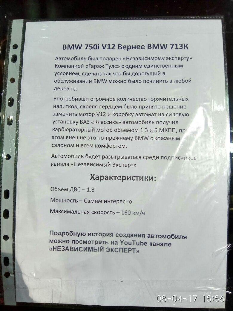 Gv8W4OW7E3c.jpg