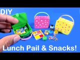 DIY Miniature Lunch Pail Bag with School Snacks - Lunchables, Fruit Snacks, &amp Cookies