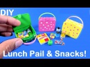 DIY Miniature Lunch Pail Bag with School Snacks Lunchables Fruit Snacks Cookies