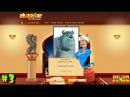 Играем в Игру Akinator: The Web Genie! (PC) 3 (Цыплёнок Цыпа, Вито)